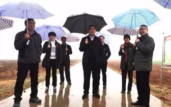 嵩县党政考察团到渑池县参观学习