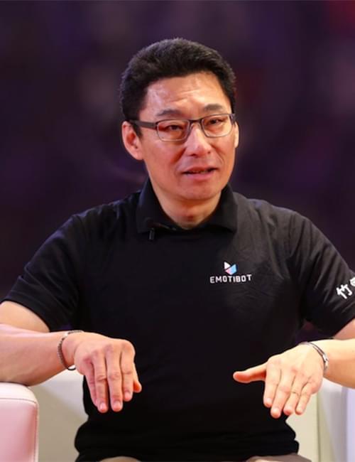 2017中国AI英雄风云榜商业创新人物候选人之简仁贤