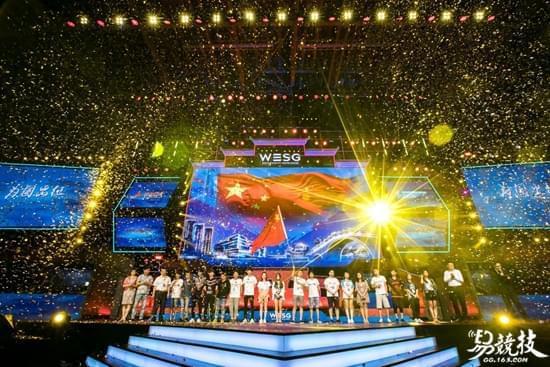 WESG中国总决赛鏖战落幕 四项冠军将为国出征
