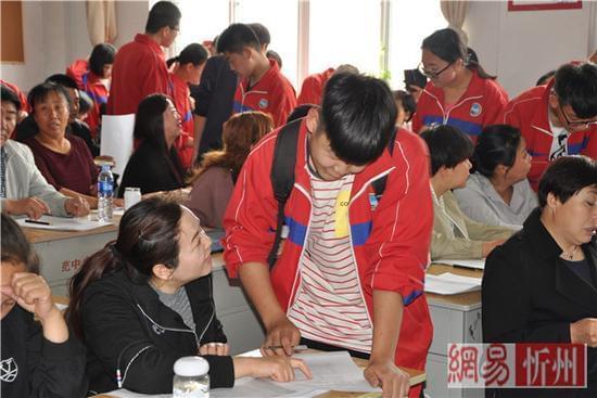 范亭中学2017年学生家长会班班精彩
