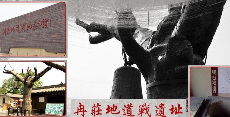 清苑:宋祖故里 地道战发源地