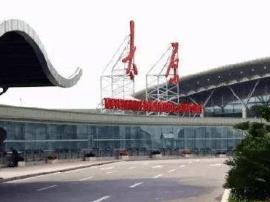 太原机场刷新单日旅客吞吐量 首次突破4万人次