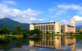 """福建15所高校上榜2018""""中国最好大学""""!"""
