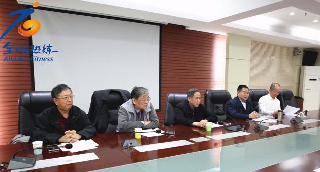 市老年体协召开会议 为省运出谋划策