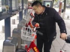 宜昌公共单车试运行满月 每辆日均租4次