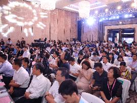 科技新势力——第六届中国创新创业大赛(广州赛区)暨第