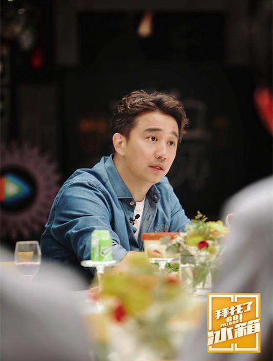 《拜托了冰箱》张杰黄磊作客下饭综艺首开冰箱
