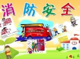 陕州区消防:面对面传知识 点对点查隐患