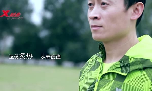 长沙国际马拉松宣传片