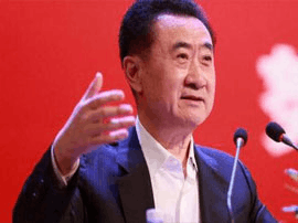 王健林:万达告别房地产 无量子分析房价趋势