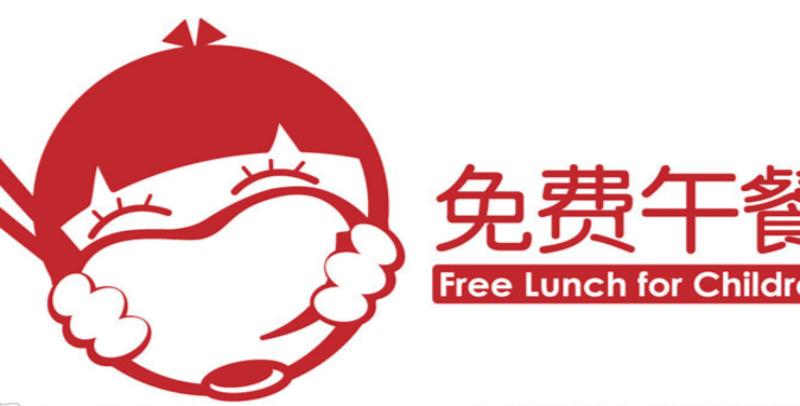 """免费午餐6周年 """"鹤峰模式""""在全国推广"""