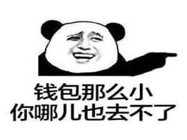 万科推《邻里公约》寻找中国好邻居