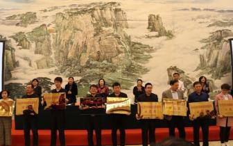 邯郸三县成为省级示范 看看有你家乡没