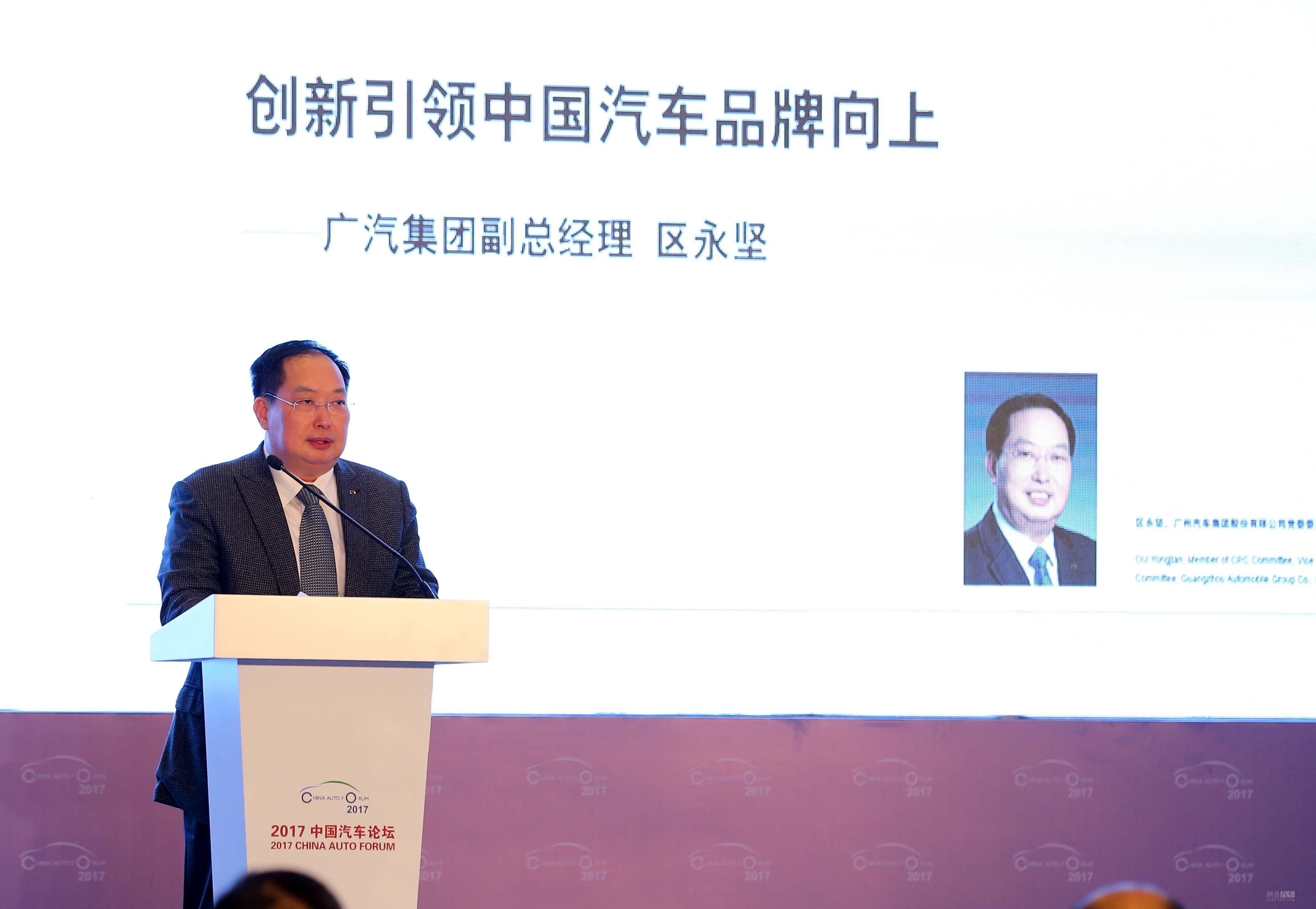 区永坚:创新引领中国品牌升级的重要驱动力