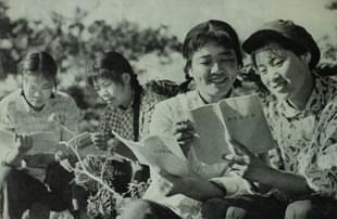 被命运绑架的支边女青年