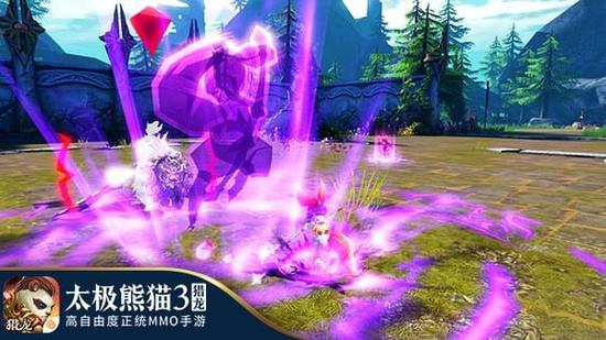 今日双平台公测 《太极熊猫3:猎龙》魔幻火热来袭