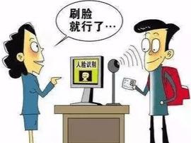 """刘河国税分局办税进入""""刷脸""""时代"""