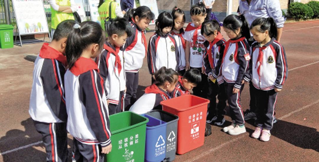 垃圾分类校园实践