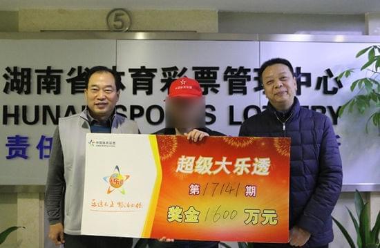 工薪族中奖1600万不敢信 全家做起掐掐操(图)
