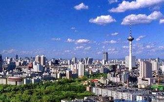 东北四大副省级城市规划将调整 谁将成东北龙头?