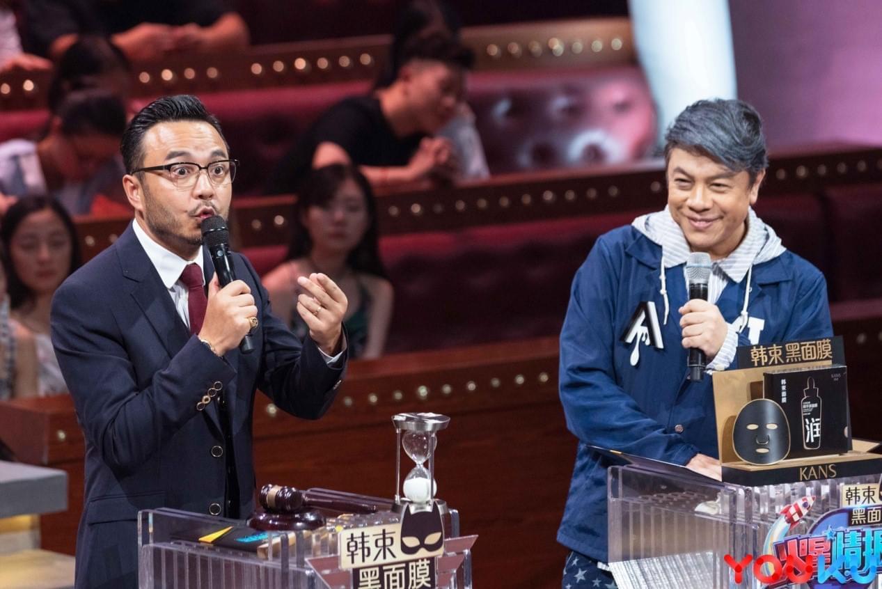 《火星3》汪涵蔡康永比拼 杨迪爆料曾得罪撒贝宁