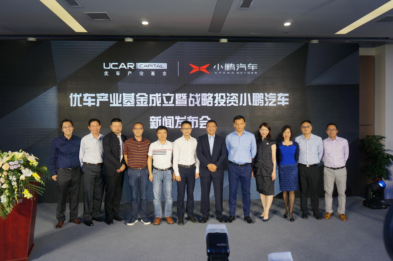 小鹏汽车获22亿元投资 紧凑型SUV年底推出