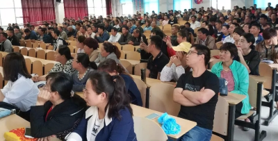阜城县召开农村电商精准扶贫培训大会