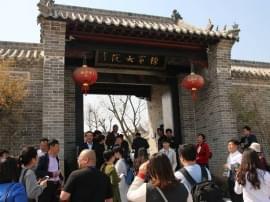 百家媒体团游商丘古都城  踏寻历史好故事