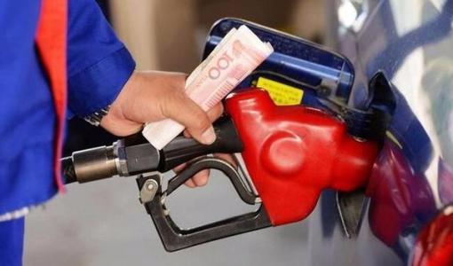 """国内油价开启连涨模式:汽油价格将进入""""7元时代"""""""