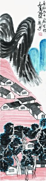齐白石笔下特立独行的《荒山野居图》