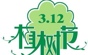 长治:阳春三月芳菲尽 植树造林正当时