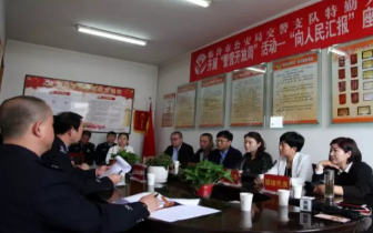 """临汾交警开展""""警营开放周 向人民汇报""""座谈会"""