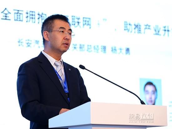 杨大勇:无论如何发展 共享汽车不会独大