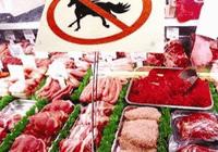 """""""挂牛头卖马肉""""事件再现墨西哥 牛肉制品被掺假"""
