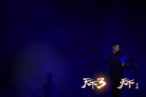 《天下3》七朵组合 CV张杰 边江 闪耀盛典