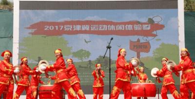 张家口万全区举行京津冀运动休闲体验季活动