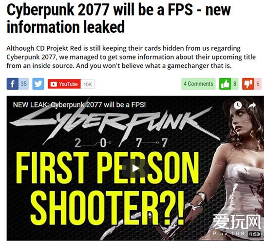gamepressure这篇报道得到多家媒体转载