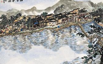 魏云飞:山水精妙处 取舍察人生