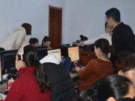 长白团县委举办农村青年就业创业 电子商务培训班
