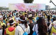 中国人寿万人公益健走活动泰州站启动