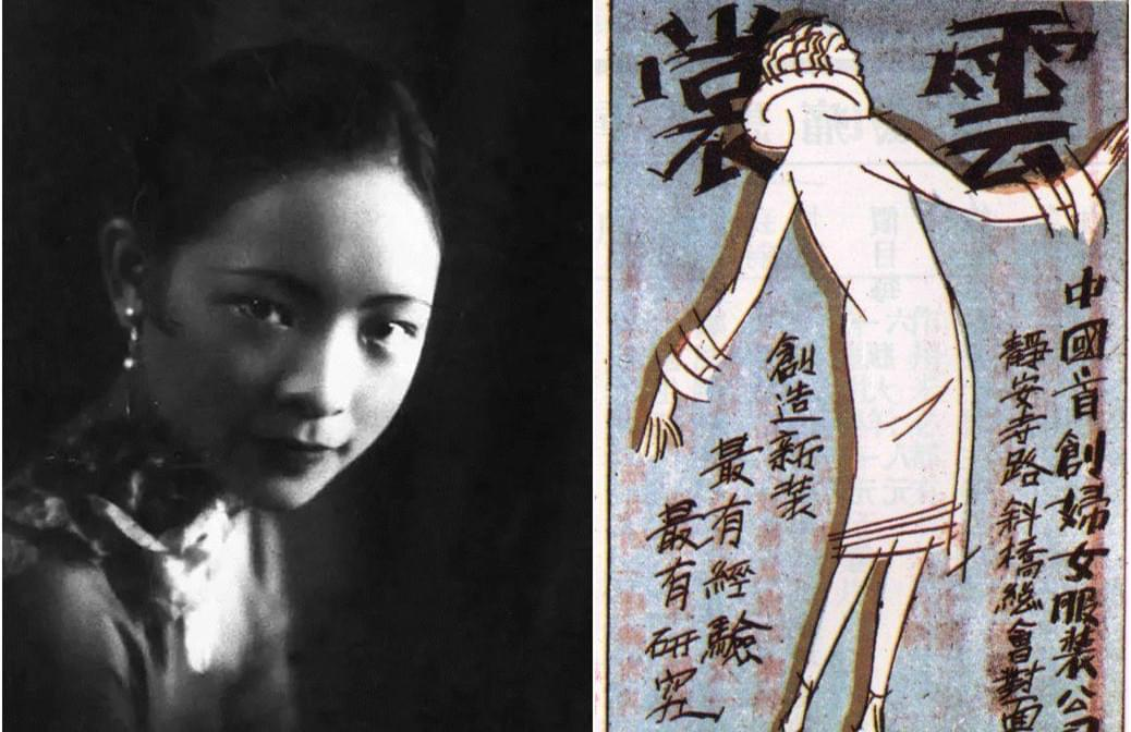 这位民国女神,用英语唱京剧,风头盖过英国王室