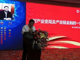 """""""2017中国大宗工业B2B电商产业峰会·佛山论坛""""成功举"""