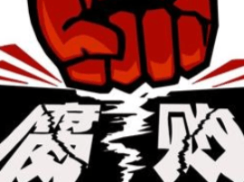 泰州三名党员干部被查办 涉及靖江姜堰和高港
