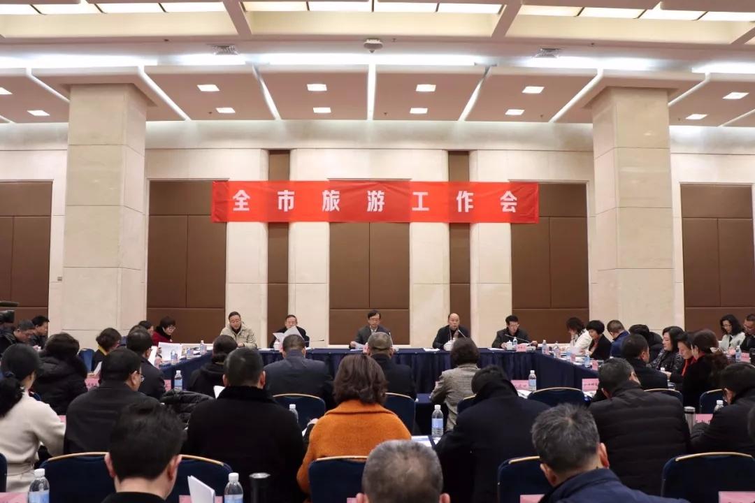 全市旅游工作会议召开 将全力打造重庆旅游发展升级版