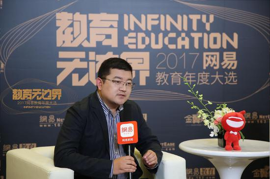 智课教育时艳涛:为学生定制专属学习中心