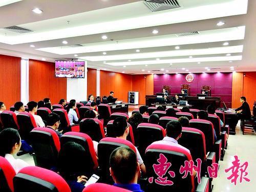 知识产权|广州知识产权法院仲恺巡回审判法庭揭牌成立