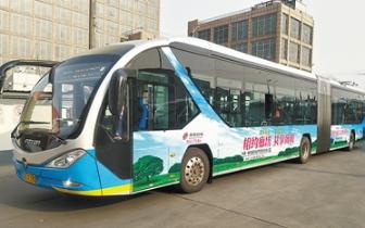 廊坊|助力5·18经洽会 廊坊旅游亮相北京公交