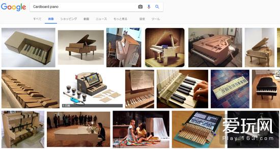 谷歌搜出的结果大多与任天堂无关