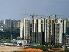 北京自住房转为共有产权房 深汕特别合作区方案通过