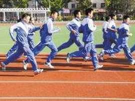 2017吉林省推行《国家体育锻炼标准》体质达标赛开赛